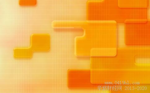 关于第25届光亚展:雷士照明CEO林良琦与唐十一谈睿变图