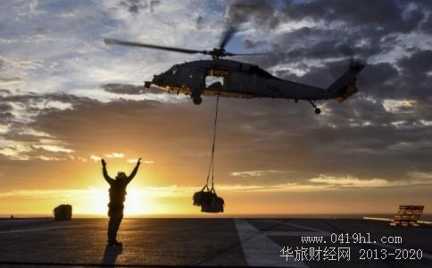 关于快讯:赣锋锂业涨超5%股价创新高 全资子公司获增资约4.15亿元图