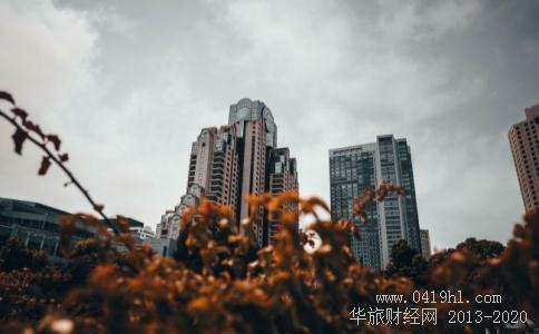 """关于地产主业失色、合生创展变""""股神"""" 半年炒股浮盈近38亿港元图"""