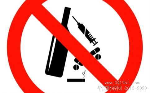 四川川环科技股份有限公司_股票代码300547_上市基本资料相关图