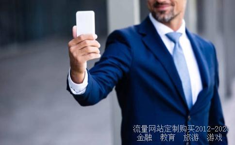安信信托-信托公司中为什么只有陕国投和安信信托上市了?