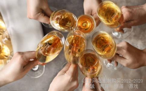 河北冀凯实业集团有限公司工资待遇怎么样啊工作几个小时?