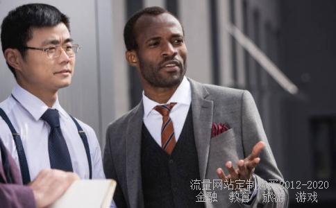 """""""别人家的公司""""来了,滨江集团春节放假19天还发旅游津贴,公司回应:往年也这样, 你怎么看?"""