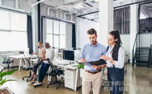 元祖股份有长期投资价值吗?