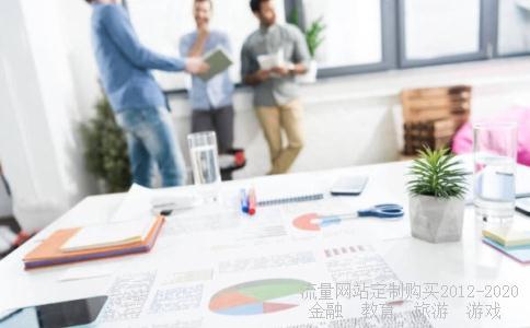 滨江集团为什么会在亚运会概念股里?