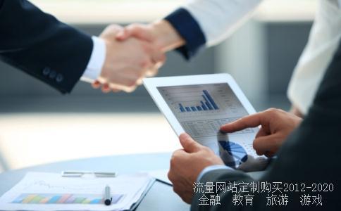 中国基金从业资格证如何获得?