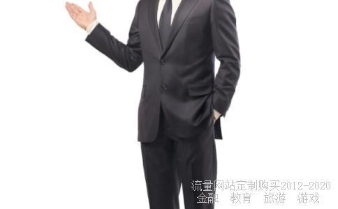 长江电力怎么了?