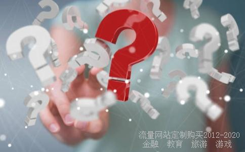 适合做短线投资的股票都有哪些特性?