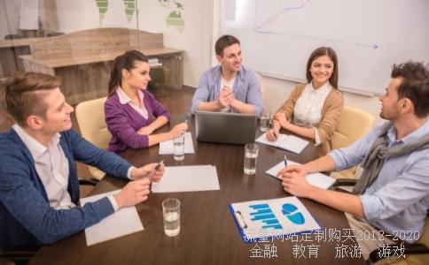 浙商银行是不是就是浙江民泰商业银行?