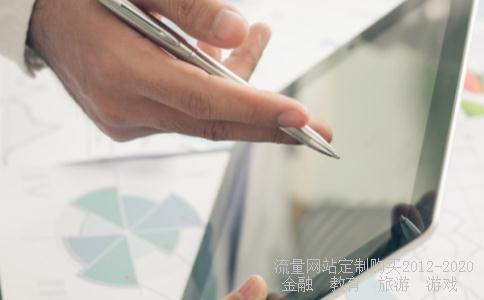 江苏润和软件股份有限公司待遇怎么样?