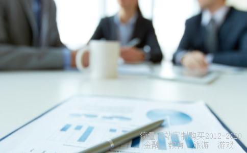 江苏润和软件怎么样,员工待遇与发展前景呢?