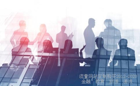 华能国际600011-华能国际怎么样?