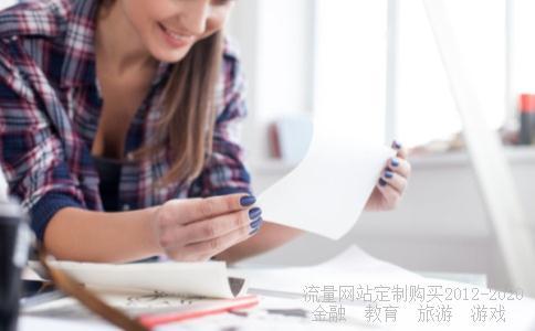 上海电力的走势及投资建议?