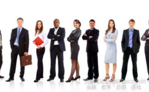 九州通医药集团股份有限公司的企业理念?