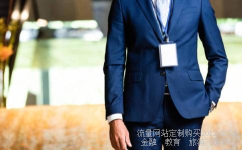 上海电气、上海机电、上海电力、申能股份之间有何关系?
