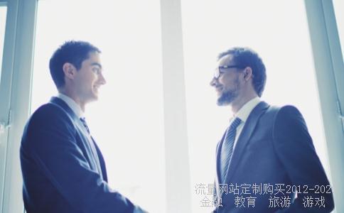 江苏润和软件股份有限公司待遇怎么样50?