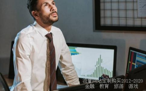 中国人寿保险股份有限公司的简介是什么?