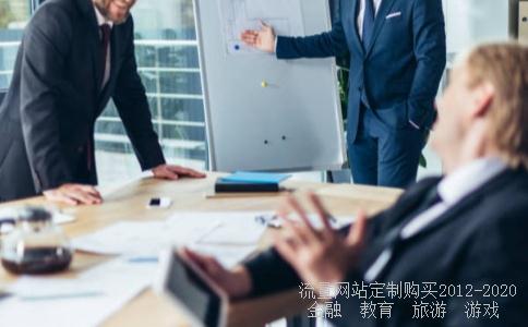 江海证券股票开户佣金按多少算?