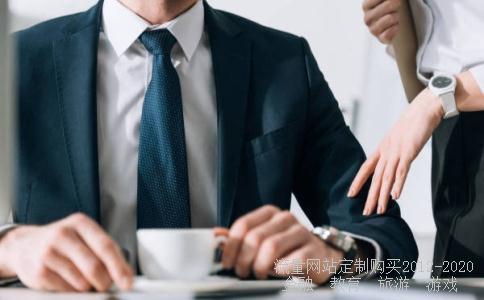 创业板交易规则是怎样的?与主板有哪些区别?
