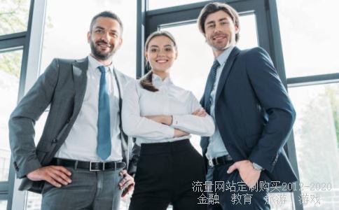华润三九(北京)药业有限公司怎么样?