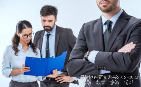 四川蓝光发展股份有限公司怎么样?