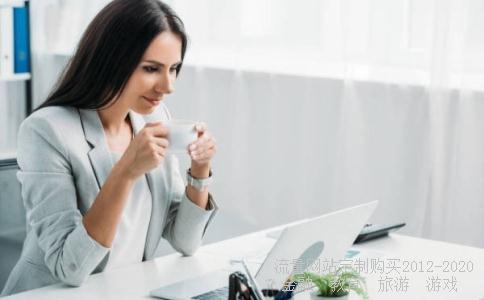 江海证券网上交易手续费是多少?