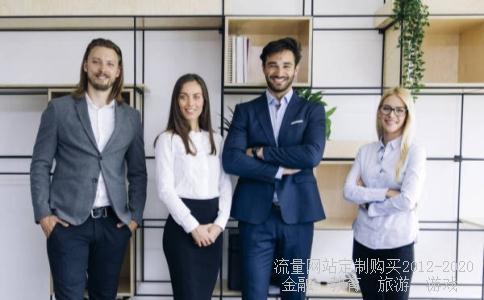 三菱电梯临沂分公司的业务员和众业达济南分公司做销售哪个较好?